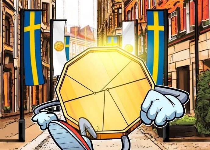 Швеция тестирует первую национальную валюту на блокчейне