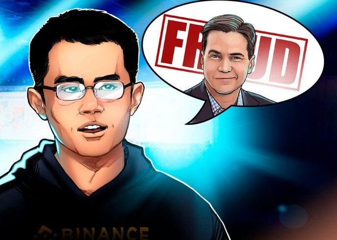 Почему Крейга Райта называют позором криптоиндустрии?