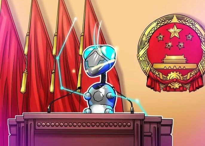 Китайский ЦБ продолжает инвестировать в блокчейн