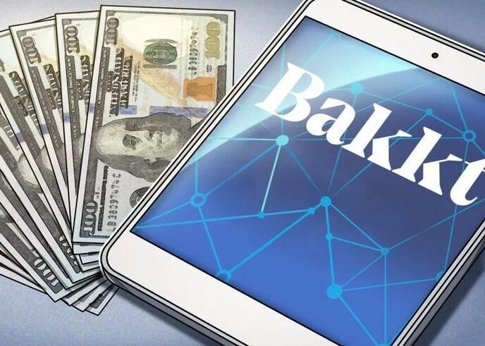 Как инвестиции $300 млн. от Microsoft помогут бирже Bakkt?