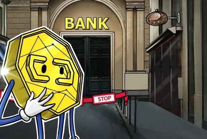 анк Франции блокирует транзакции клиентов на  биржу Coinbase