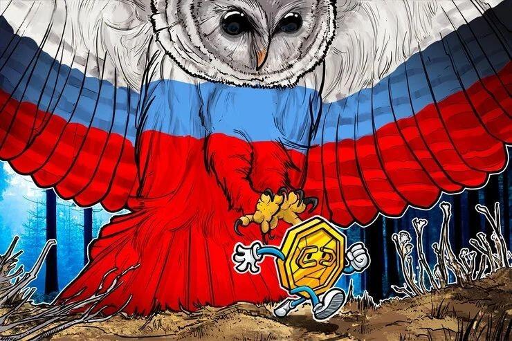 В России запретят выпуск и использование криптовалют