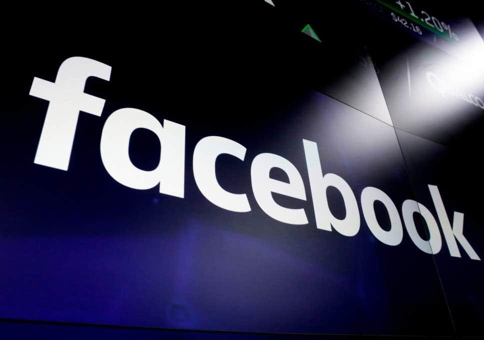 Facebook – самая крупная социальная сеть и одноимённая компания