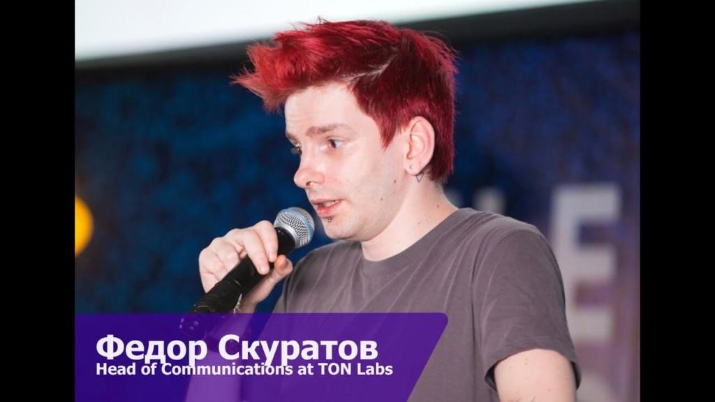 Федор Скуратов, представляющий компанию TON Community Foundation
