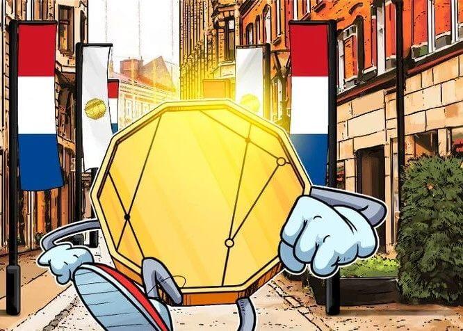 Еще один банк Европы присоединится к созданию цифрового евро