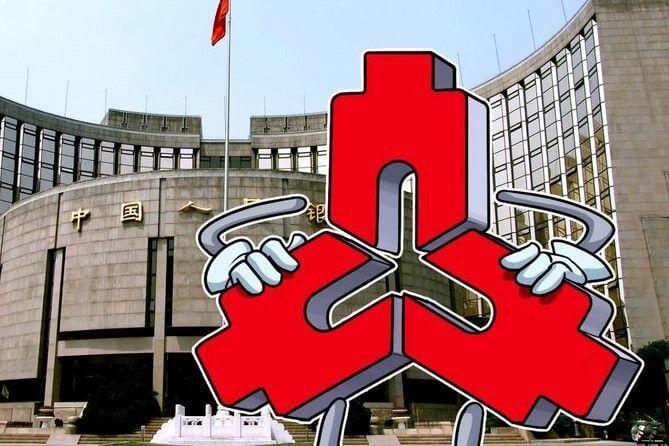Китайский Центробанк исключает рост инфляции после выпуска CBDC