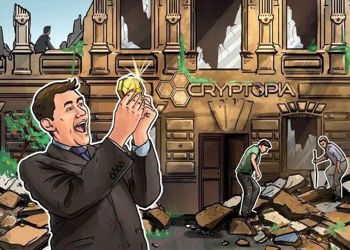 Клиенты Cryptopia получат свои активы после взлома биржи