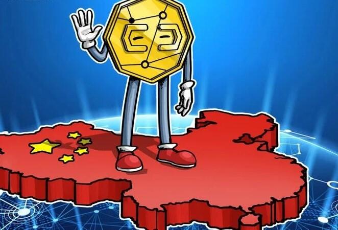 Китай торопится выпустить цифровой юань