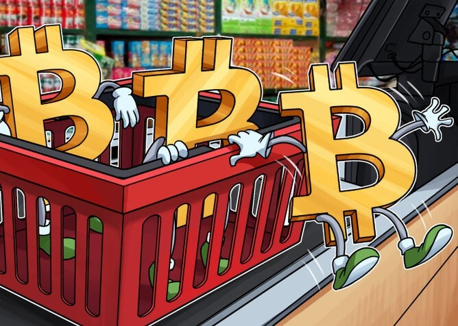 BTC будет продаваться в розничных торговых точках США
