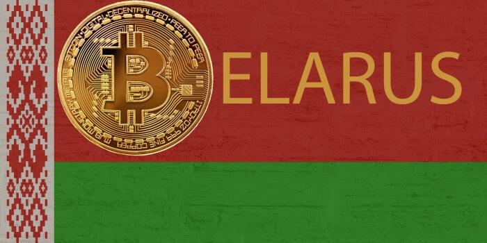 Белорусский банк разрешит банкам выпускать токены