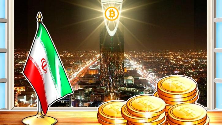 Иранские электростанции начали добывать BTC