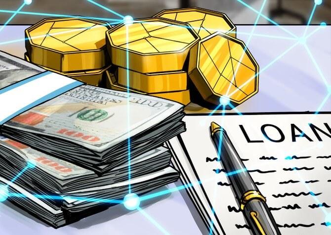 Банки начали выдавать кредиты под залог криптовалюты