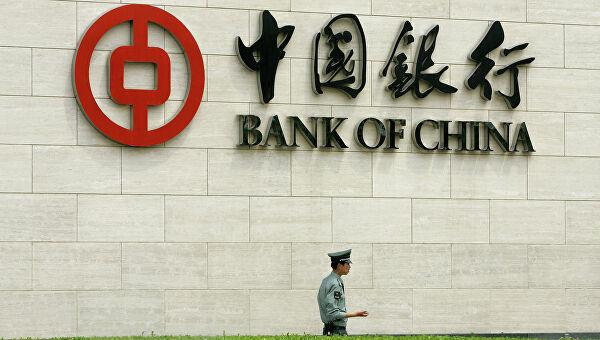 Народный китайский банк составляет черный список счетов крупных трейдеров