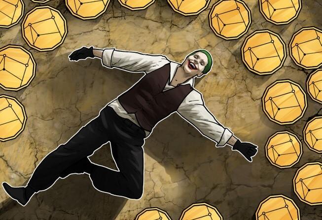 Хакеры атаковали биржу KuCoin: какой ущерб они нанесли?