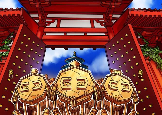 Китай собирается потеснить доллар с помощью CBDC